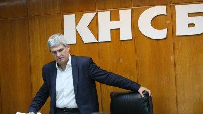 КНСБ подкрепя социалните протести. Искат минимална заплата – 800 лeва