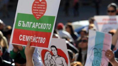 КС реши: В Закона за социалните услуги – противоконституционни разпоредби