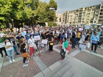 Протест в Пловдив, Варна, Велико Търново и Силистра
