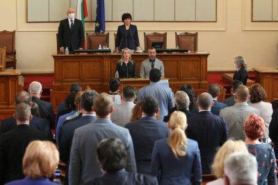 Двама нови депутати се заклеха в парламента