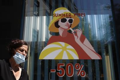 От днес маските са задължителни в супермаркетите в Гърция