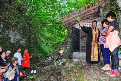 Почетоха с водосвет празника на Света Марина в Разградско