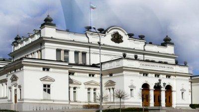 Очаква се протест пред сградата на Народното събрание