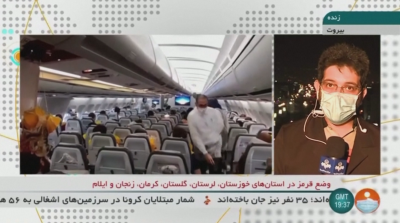 Изтребители се приближиха опасно до пътнически самолет над Сирия