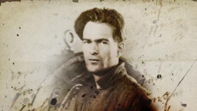78 години от разстрела на Никола Вапцаров