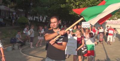 Протести в страната