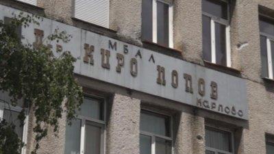 Затвориха вътрешното отделение на болницата в Карлово заради пациент с коронавирус