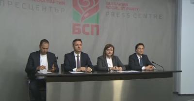 Корнелия Нинова: За нас този парламент е делегитимиран