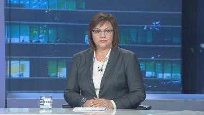 Корнелия Нинова: Правителството трябва да подаде оставка, за да се промени моделът