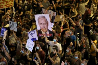 Демонстрации в Израел против и в подкрепа на Нетаняху