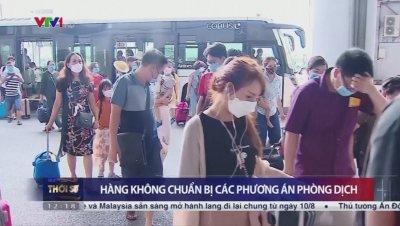 Евакуираха 80 000 души от курорт във Виетнам заради 3 положителни проби за коронавирус