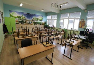 Кога са изпитите и ваканциите през учебната 2020/2021 година?