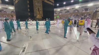 Започва поклонението в Мека