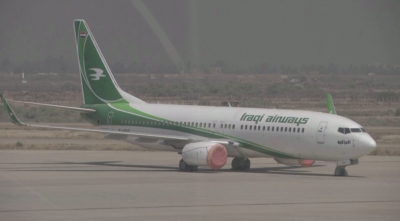 Авиопревозвачите удължиха срока за възстановяване след COVID-кризата