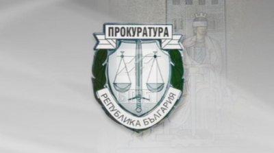 Прокуратурата назначи експертиза на записите, за които се твърди, че са на Борисов