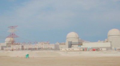 ОАЕ пуснаха първата ядрена електроцентрала в арабския свят