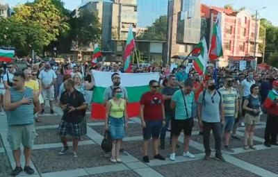 Антиправителствени протести в цялата страна и днес