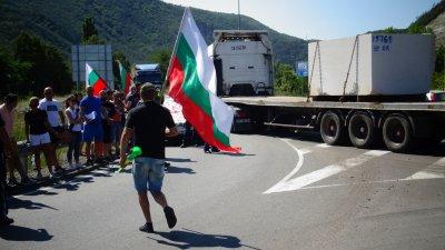 Протестиращи излязоха на пътя за Гърция до Благоевград