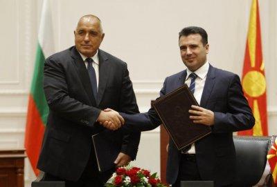 Борисов: Договорът за добросъседство със Северна Македония бе историческа стъпка
