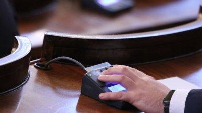 Без дебат: Законът за социалните услуги мина в парламента