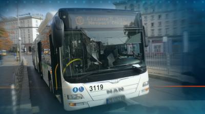 Промени в градския транспорт в София заради блокираните кръстовища