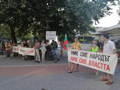 Отново протест срещу правителството в Пловдив