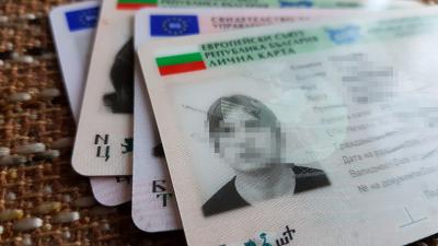 Заявления за лични документи в София ще се приемат във всяко РПУ, не само по адрес