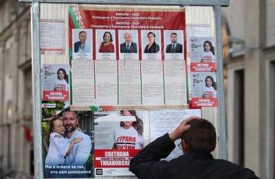 Президентски избори в Беларус