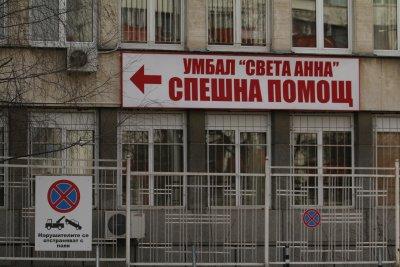 Протестиращият, обявил гладна стачка, напусна болницата по свое желание, неосигурен е от 5 години