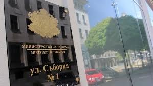 Министерството на туризма ще бъде затворено заради служител с коронавирус