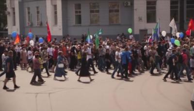 Пета поредна седмица продължават антиправителствени протести в Хабаровск