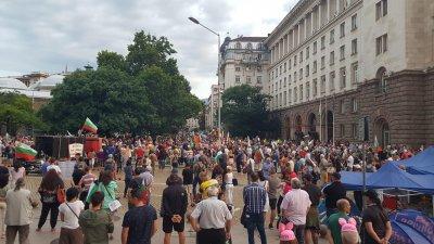 29-и ден протест срещу правителството и главния прокурор