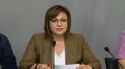 Корнелия Нинова официално влиза в битката за лидер на БСП