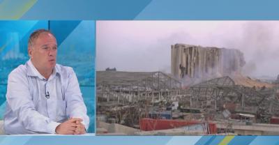 Проф. Чуков: В Бейрут стана най-големият взрив с конвенционални експлозиви, светът не познава такова нещо