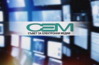 СЕМ: Всяка физическа и вербална агресия срещу журналисти е недопустима