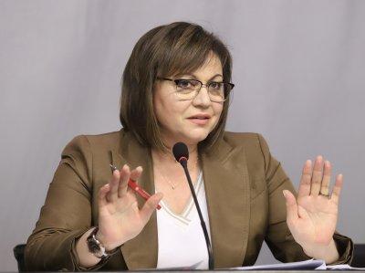 Нинова призова за актуалзиация на държавния бюджет