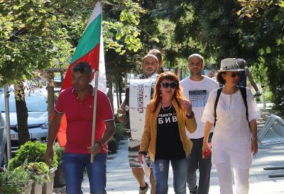 """Поискаха от Фандъкова улица в София да носи името """"Протестна"""""""