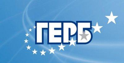 В София се събират членове на ГЕРБ от цялата страна