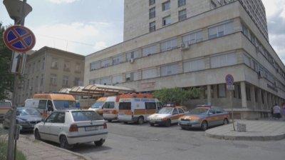 Медицинска сестра беше нападната в Шумен