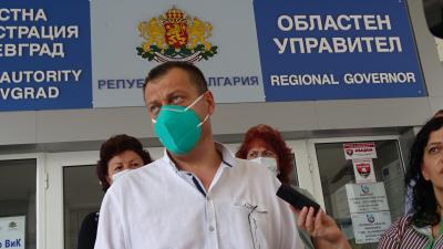 Предприемат мерки за раширяване на легловата база за COVID-19 в Благоевград