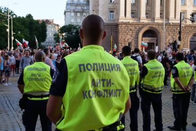 МВР: Трима души са задържани по време на днешния протест в София