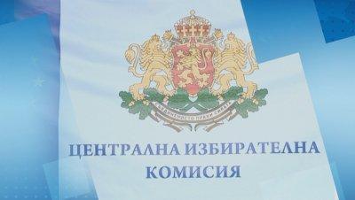 ЦИК е разгледала доклад за експериментално електронно гласуване
