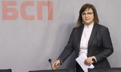 Нинова: Борисов е разрушител, той не може да рестартира системата