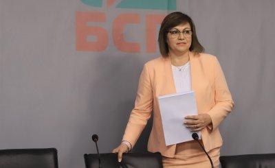 Корнелия Нинова: Готвим се за предсрочни избори