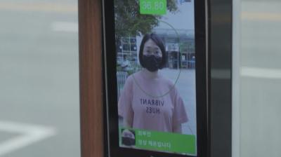 """В Сеул борят коронавируса с """"умни"""" спирки"""