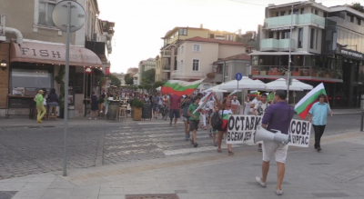 Поредна вечер на протести в Бургас