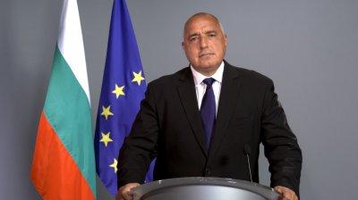 Борисов предлага свикването на Велико народно събрание, ГЕРБ ще внесе проект на нова Конституция