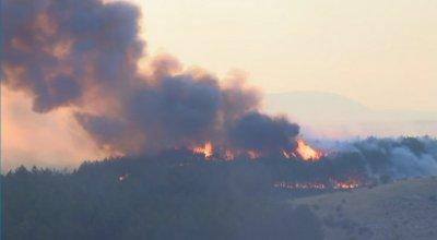 Продължава гасенето на големия пожар в Странджа Сакар, усложнена е обстановката край Свиленград