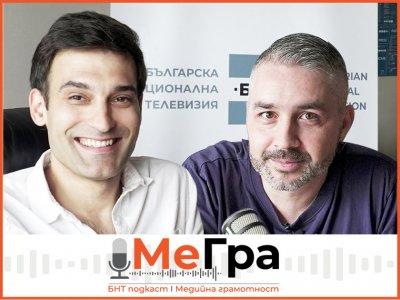 """""""МеГра"""", еп. 9: Спас Кьосев и Даниел Михайлов разказват какво е да водиш """"По света и у нас"""""""