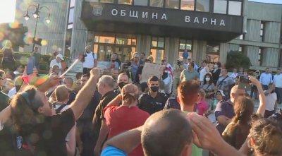 И симпатизанти на ГЕРБ с протест във Варна